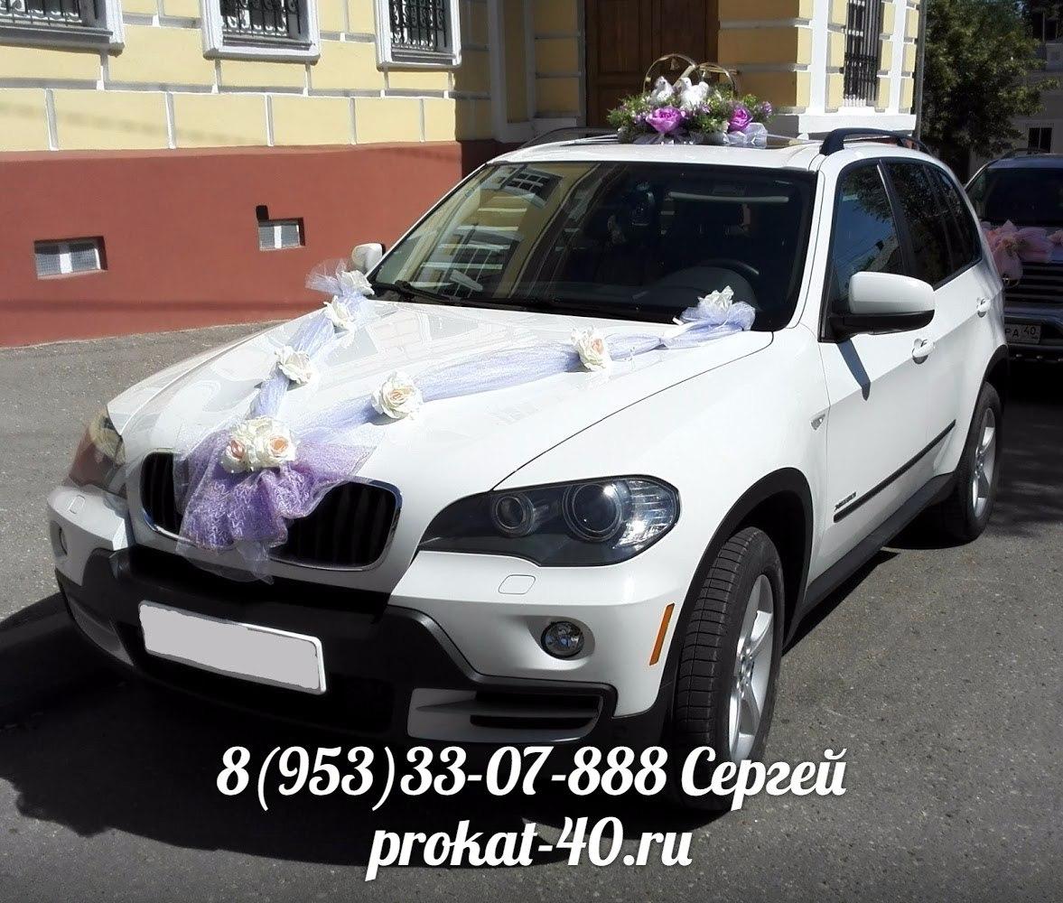 Белый BMW X5